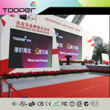PH12 outdoor led display screen flexile installation and waterproof
