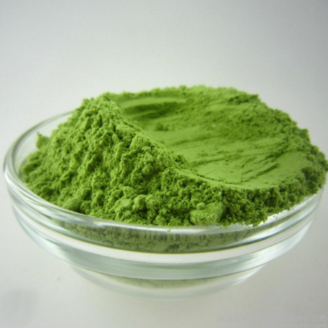 Organic Dehydrated beta carotene extraction Powder Spinach Extract