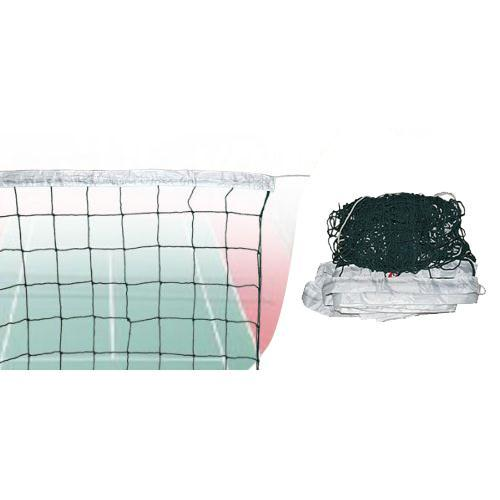 achetez en gros filet de volley en ligne des grossistes filet de volley chinois aliexpress. Black Bedroom Furniture Sets. Home Design Ideas