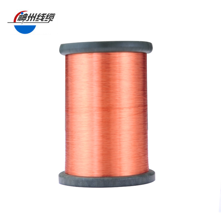 Enamelled Copper Clad Aluminum Wire For Motor Winding - Buy ...