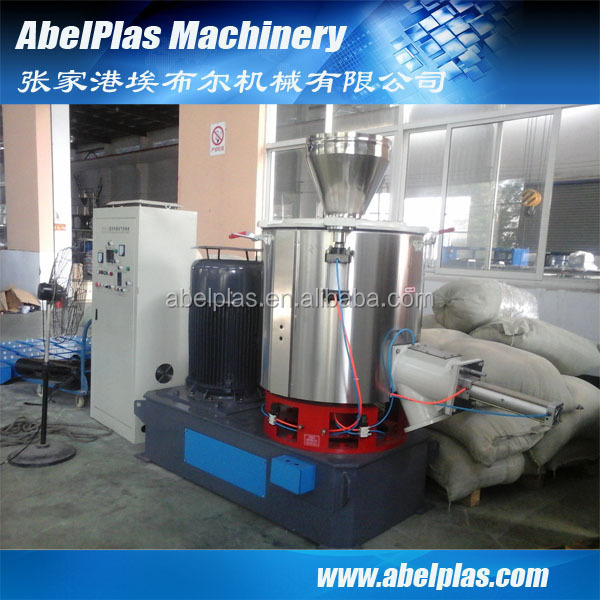 Plastic Power Drying And Coloring High Speed Mixer