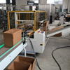 /product-detail/longway-case-packer-case-erector-carton-box-packing-machine-62164600921.html