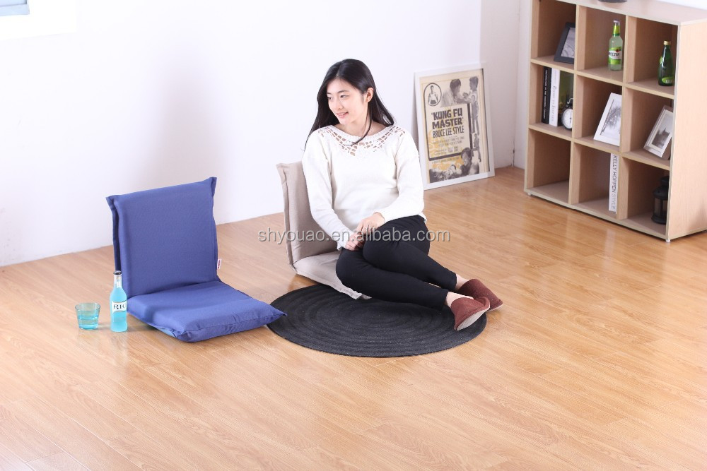 Comfortable Folding Floor Chair, Comfortable Folding Floor Chair Suppliers  And Manufacturers At Alibaba.com