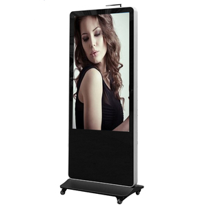 Ao-Mihoo 65 inch floor stand infrared touch screen Android advertising player
