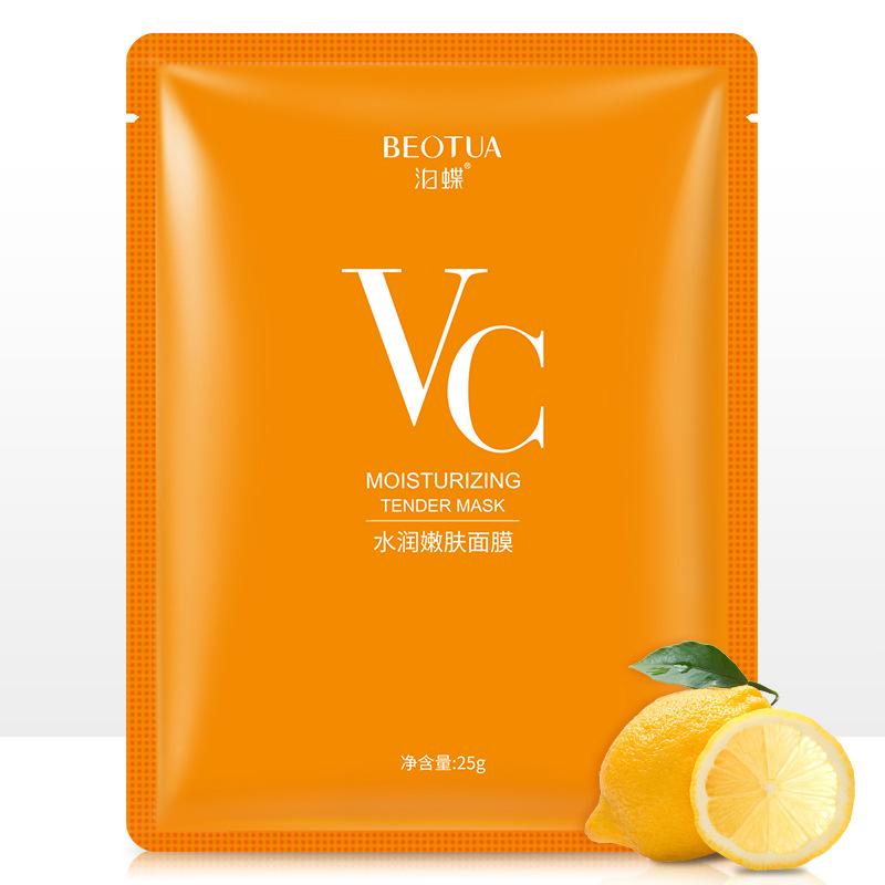 BEOTUA moisturizing firming tender skin Best Vitamin c face mask