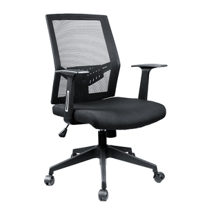 Best Seller mesh adjustable ergonomic computer office task chair