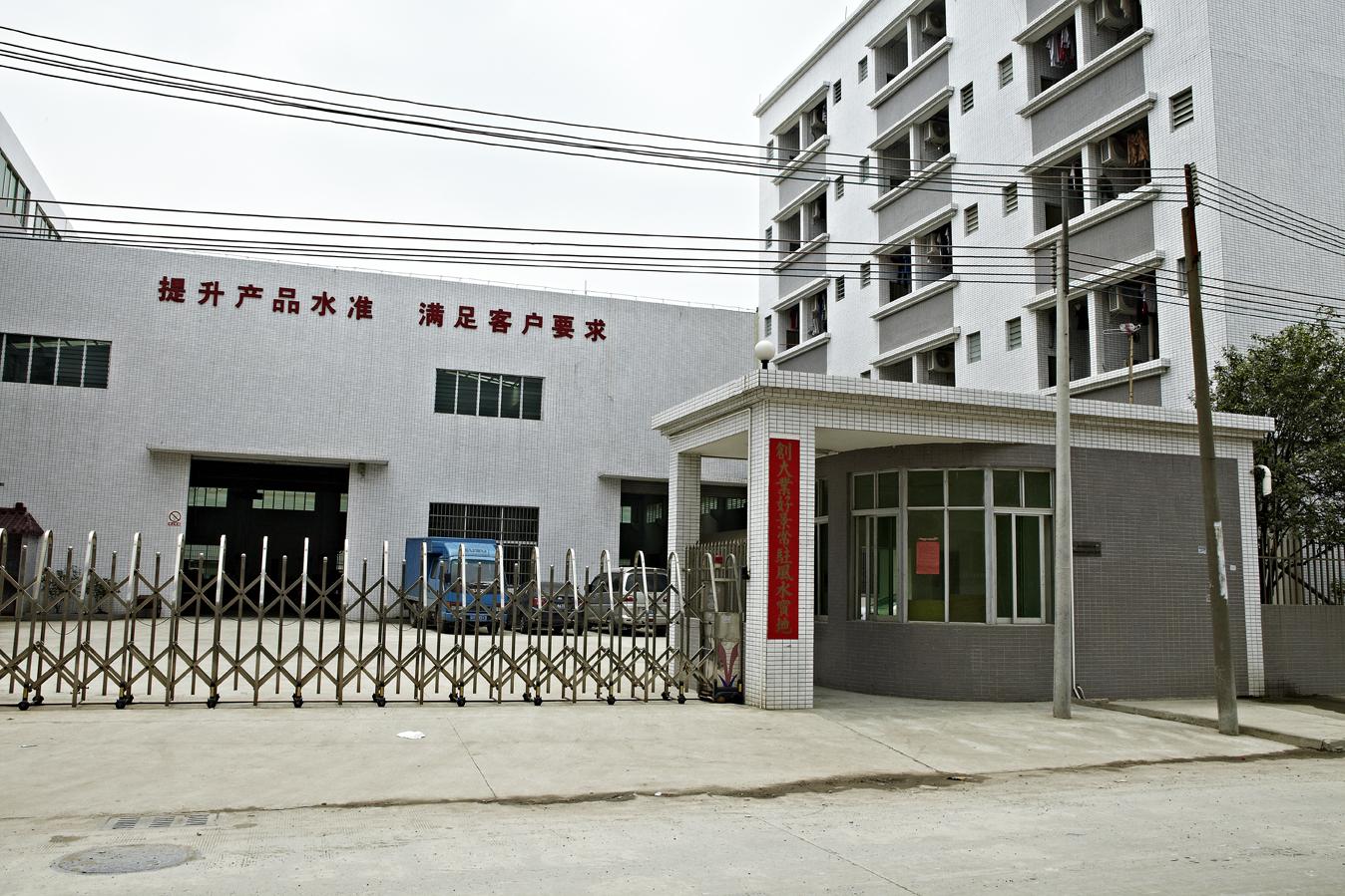 Fabriek prijs directe commerciële en home uvc sterilisator UV lamp sterilisator uitverkoop