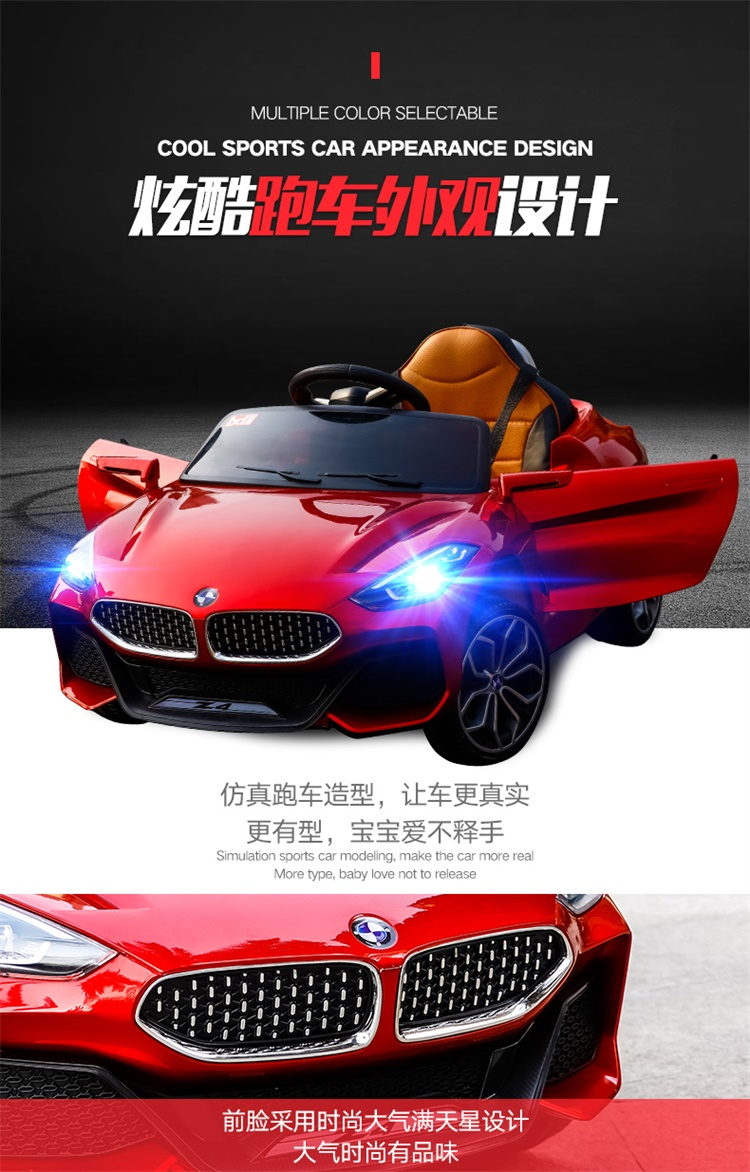 Best Quality China Small Electric Vehicle / Kids Electric ...