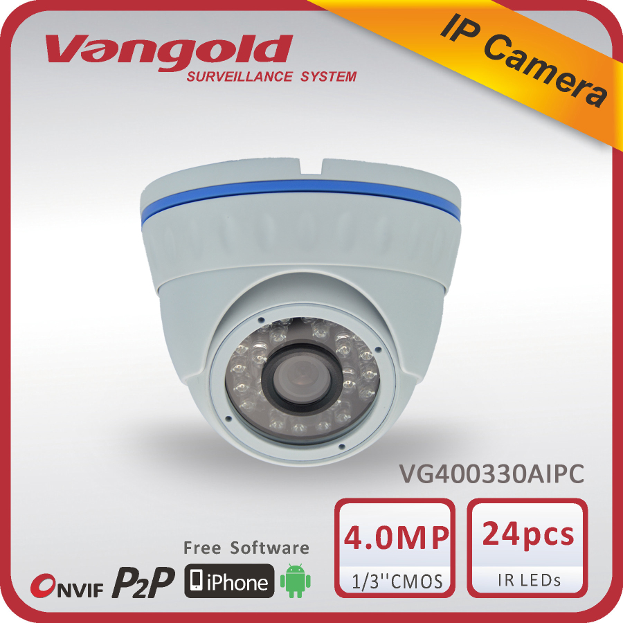 2016 new trend ip camera wireless with good night vision camera ip dome p2p cctv hotel security equipment