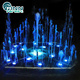 Small outdoor garden musical fountain kolkata, ornament fireworks music fountain