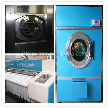 industrial washing machine price heavy duty washing machine commercial laundry equipment. Black Bedroom Furniture Sets. Home Design Ideas