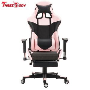Pink Computer Chair, Pink Computer Chair Suppliers And Manufacturers At  Alibaba.com