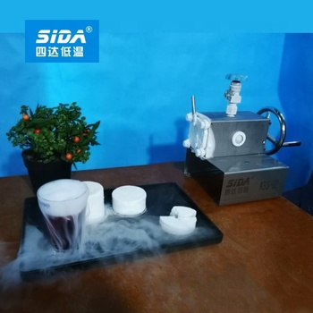 Sida KBS-02 Small Dry Ice Maker with Output 20~30 kg/h