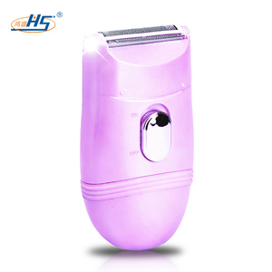 OEM low price wholesale cheap electric shaver/mini electric shaver/ women electric shaver