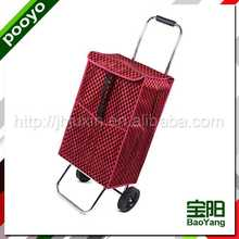 shopping cart jute toy bag