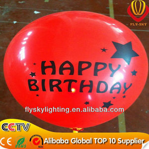 logo balloon Happy Birthday LED Light balloon Rolly-Polly Light More Than 24hs Last wholesale Cheapest
