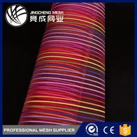 Best price custom craft PET polyester mesh lining fabric