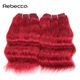 rebecca fashion 100% fire red human hair weave extension for wholesale