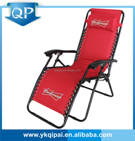 High quality Foldable relaxing sleep chair