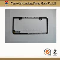 Auto license plate(888)