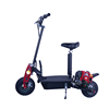 /product-detail/high-quality-air-cooled-two-stroke-1-5l-fuel-tank-folding-adult-49cc-cheap-gas-scooter-for-sale-60750950561.html