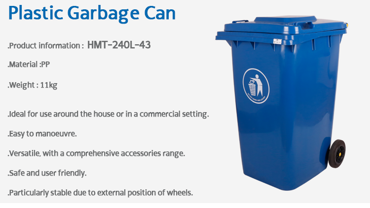 EN840 Certificates 240L Plastic garbage bin with only 100 MOQ