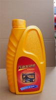 Reduce Consumption Professional Gasoline Lubricants