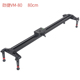 Kingjoy 84cm aluminum single video camera track dolly dslr camera track dolly slider