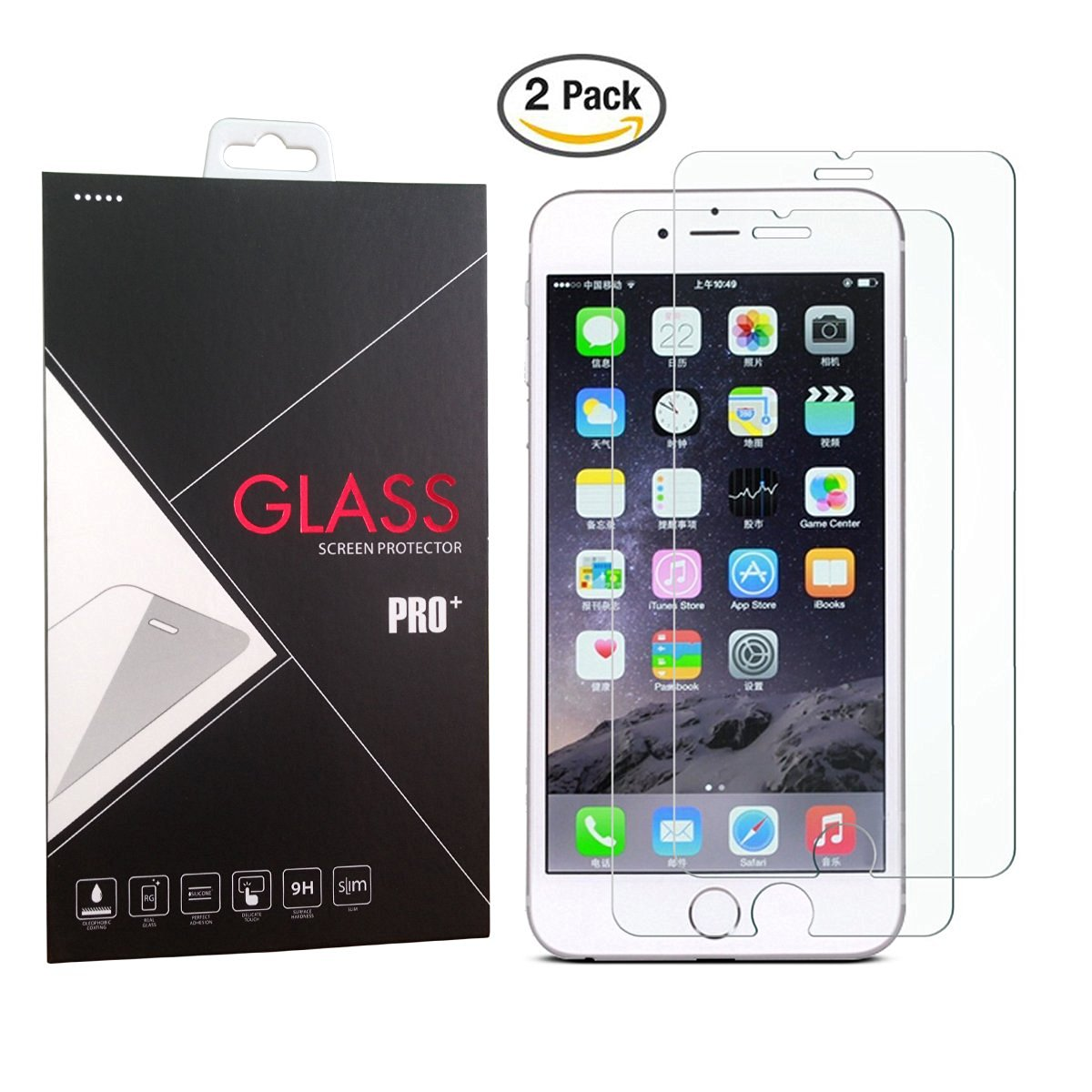 (2 Pack) iPhone 7 Screen Protector, Laxier(TM) 0.26mm Thickness Crystal Clear Tempered Glass Screen Protector Film (also fit for Apple iPhone 6 4.7 inches)(not for iphone7 plus 5.5 inch)