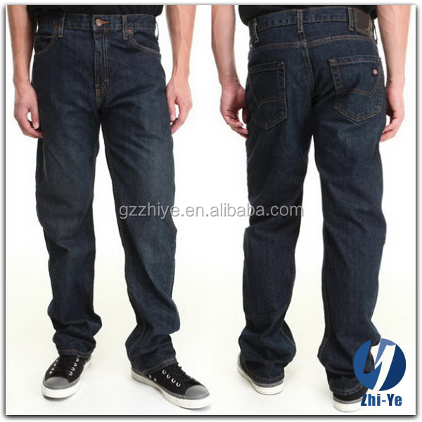 men's cotton raw high waisted jeans