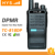 Long Range Handheld Transceiver Talkie Walkie Radios Military DPMR Digital Two Way Radio With Emergency Button