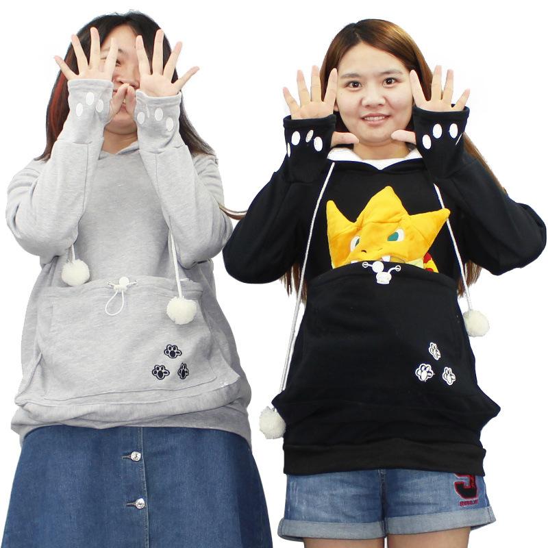 Animal ear hoodie