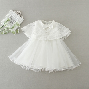 92a84458b7f China christening gown wholesale 🇨🇳 - Alibaba