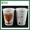 14OZ Disposable Drink Paper Cups With Logo