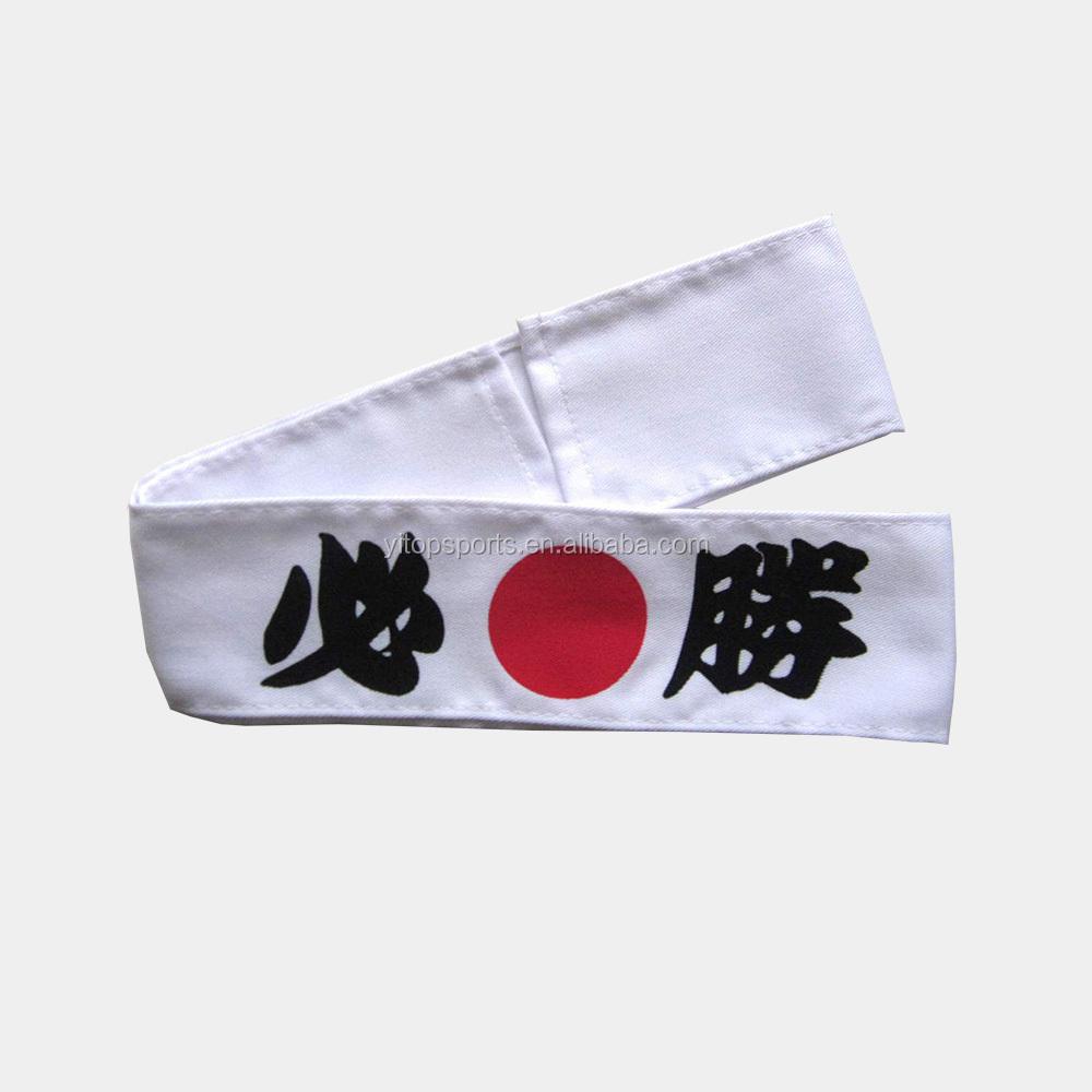 High Quality Printing Japanese Custom Logo Cotton Men Karate Martial Arts  Head Band - Buy Martial Arts Head Band,Karate Headband,Hcustom Haedband