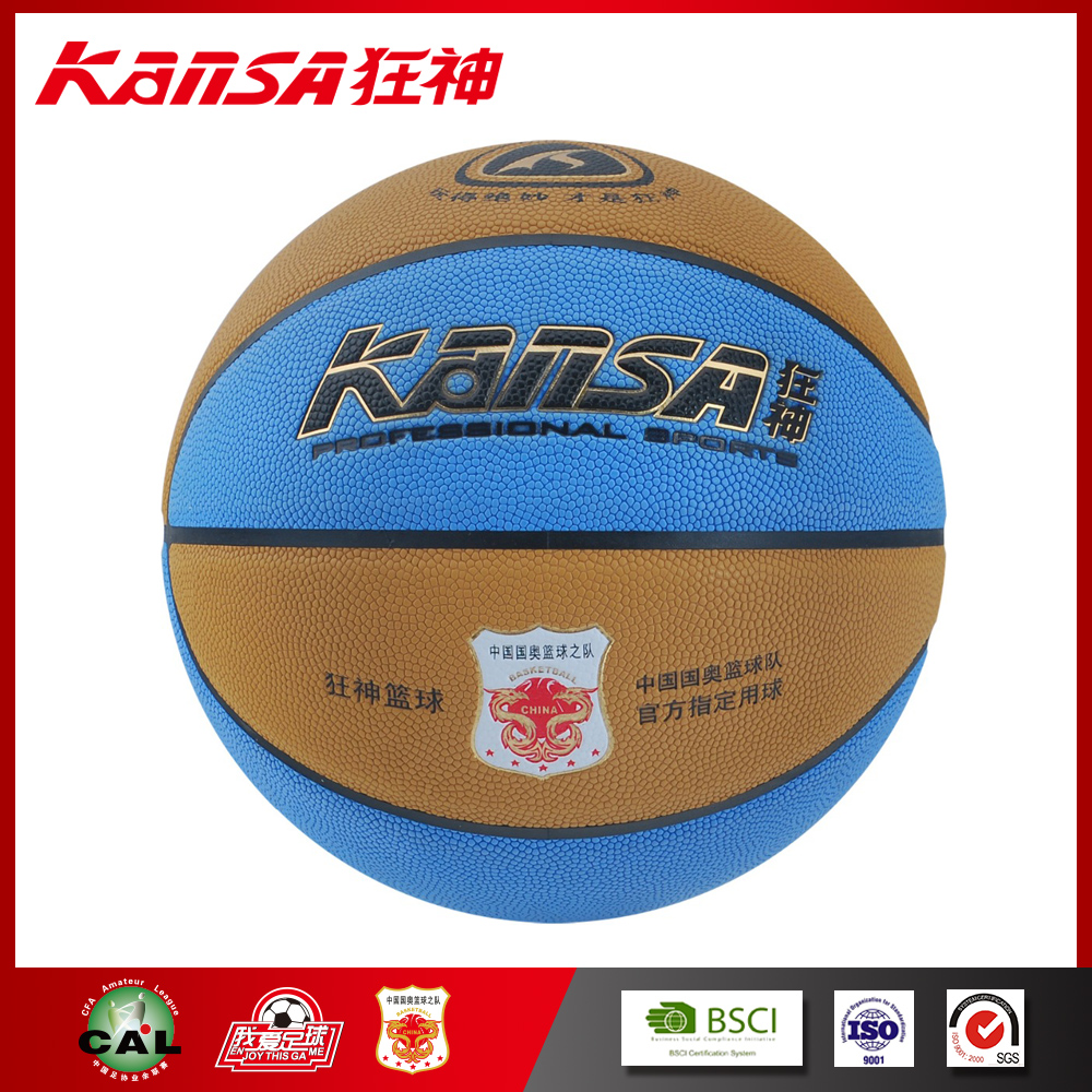 Kansa-8802 Fashion Color Cheap High Quality Custom Training Basketball Ball With Picture