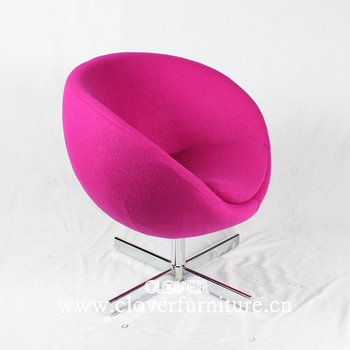 Fine Planet Chair By Sven Ivar Dysthe From Fora Form Buy Planet Chair Fora Form Chair Chair Sven Ivar Dysthe Product On Alibaba Com Ibusinesslaw Wood Chair Design Ideas Ibusinesslaworg
