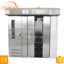 CE approved industrial automatic naan bread making machine Gas Rotary Oven