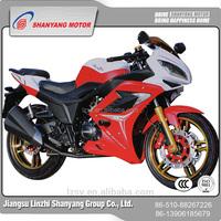 motor bike 250cc street bike from china (SY250-3)