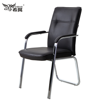 Terrific 2017 Steel High Back Conference Office Room Visitor Chairs With Hand Rest Buy Visitor Chairs With Hand Rest 2017 Steel Conference Office Download Free Architecture Designs Philgrimeyleaguecom