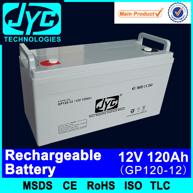 wholesale quality 12v 120ah aroma rechargeable battery