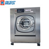 /product-detail/2017-hot-sale-12kg-to-120kg-industrial-washing-machine-lg-60685853209.html
