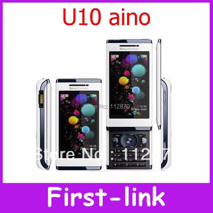 Unlock Sony Ericsson W995 Free Code Download