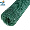 /product-detail/hexagonal-wire-mesh-chicken-wire-hexagonal-wire-netting-for-iran-market-60733363068.html