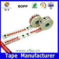 Custom Promotional Printing Acrylic Tape ,Bopp Insulation Tape,Water Activated Packing Tape