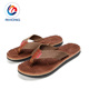 custom best quality men foaming pu sole for women aerosoft slippers