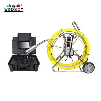 Wopson 120M Push Pan Tilt Zoom Municipal Pipeline Inspection Camera System