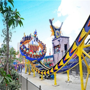 Hot Sale New Design High Quality Amusement Rides Factory Directly Music Disco Tagada