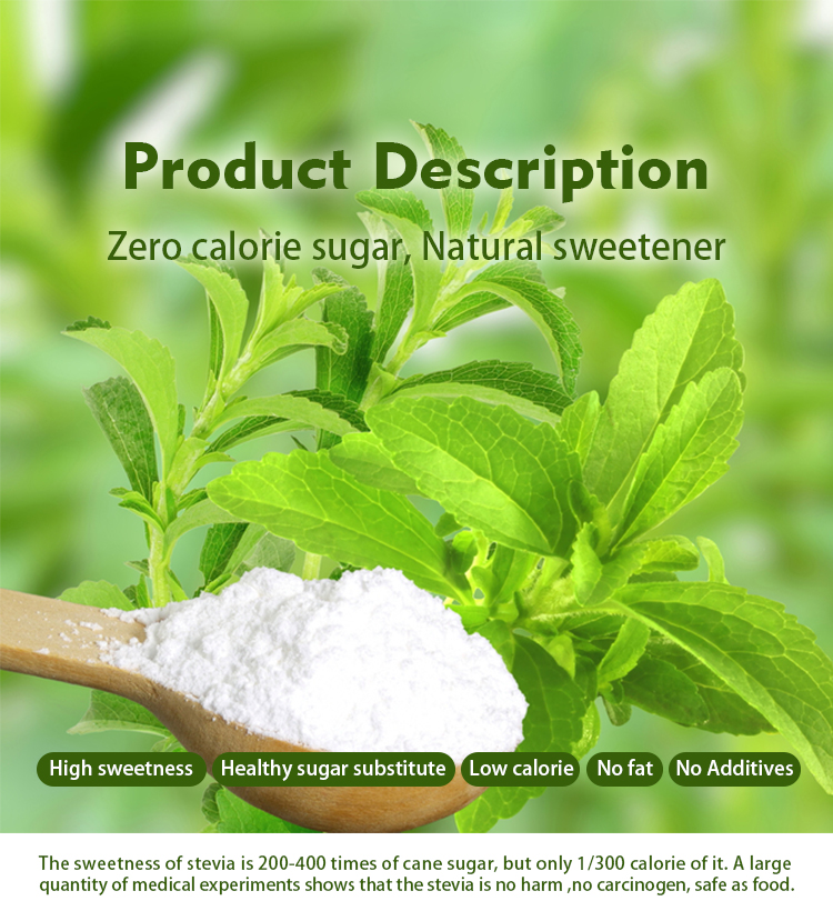 enzymatically modified stevia sugar powder used in food