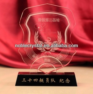 NOBLE Custom Made Chinese Submarine Army Crystal Cutout Trophy Award
